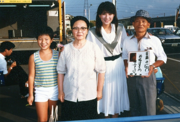 バイオグラフィー | 村上幸子を偲ぶ・・・|これまでの軌跡を振り返る